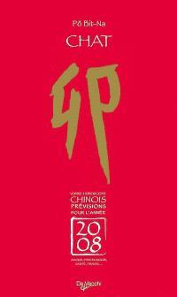 Chat : votre horoscope chinois, prévisions pour l'année 2008