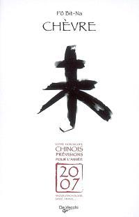 Chèvre : votre horoscope chinois, prévisions pour l'année 2007