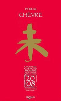 Chèvre : votre horoscope chinois, prévisions pour l'année 2008