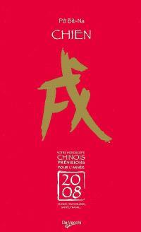 Chien : votre horoscope chinois, prévisions pour l'année 2008