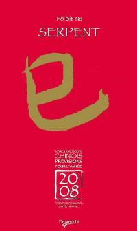 Serpent : votre horoscope chinois, prévisions pour l'année 2008