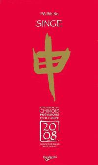 Singe : votre horoscope chinois, prévisions pour l'année 2008