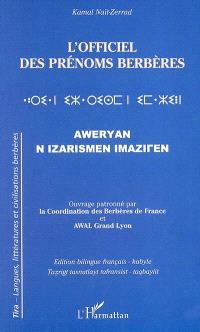 L'officiel des prénoms berbères