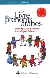 Le livre des prénoms arabes