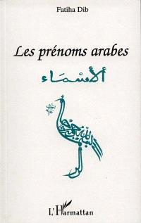 Les prénoms arabes