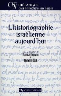 L'historiographie israélienne aujourd'hui
