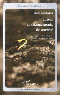 Crises et changements de société : les grandes ruptures dans l'histoire de l'Empire romain à nos jours