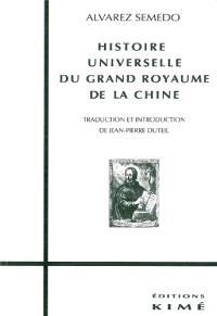 L'histoire universelle du grand royaume de Chine