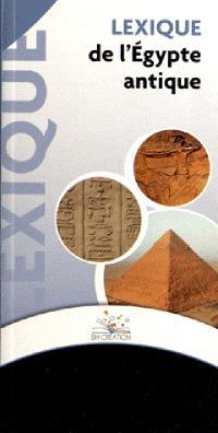 Lexique de l'Egypte ancienne