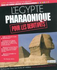 L'Egypte pharaonique pour les débutants