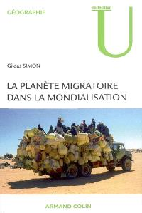 La planète migratoire dans la mondialisation