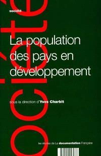La population des pays en développement