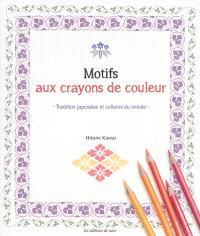 Motifs aux crayons de couleur : tradition japonaise et cultures du monde