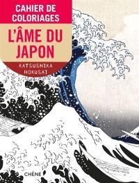 Cahier de coloriages : l'âme du Japon, Katsushika Hokusai