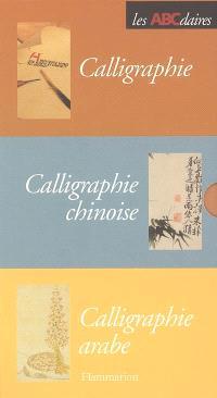 L'ABCdaire de la calligraphie