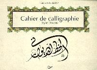 Cahier de calligraphie : style Diwani