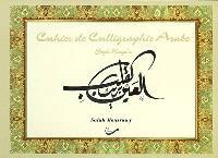 Cahier de calligraphie : style Roqu'a