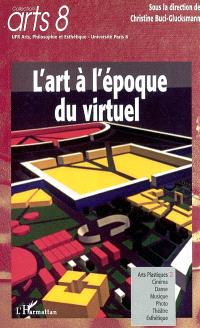 L'art à l'époque du virtuel