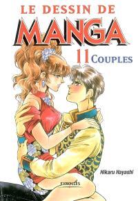 Le dessin de manga. Volume 11, Couples