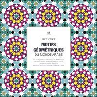 Motifs géometriques du monde arabe