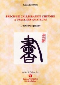 Précis de calligraphie chinoise à l'usage des amateurs : l'écriture sigillaire