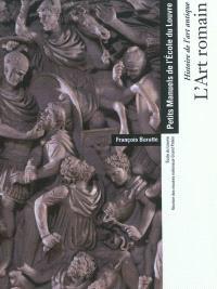 Histoire de l'art antique : l'art romain