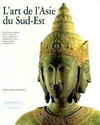 L'art de l'Asie du Sud-Est