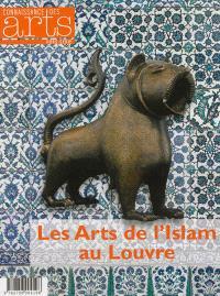 Les arts de l'Islam au Louvre
