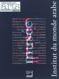 Institut du monde arabe : musée