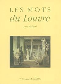 Les mots du Louvre