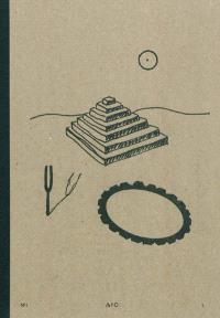 Pyramide-diapason-roue crantée. n° 1