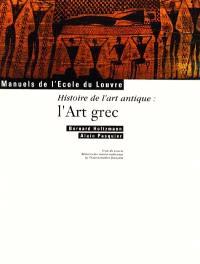 L'histoire de l'art antique : l'arc grec