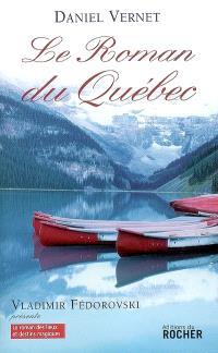 Le roman du Québec