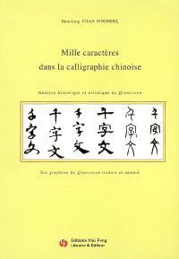 Mille caractères dans la calligraphie chinoise : analyse historique et artistique du Qianziwen : six graphies du Qianziwen traduit et annoté