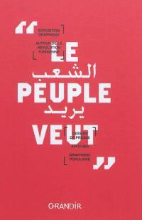 Le peuple veut : dessins de presse, affiches, graphisme populaire : exposition graphique autour de la révolution tunisienne
