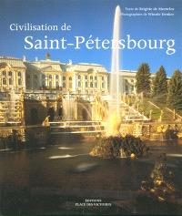 Civilisation de Saint-Pétersbourg