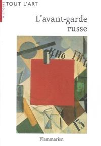 L'avant-garde russe 1907-1927