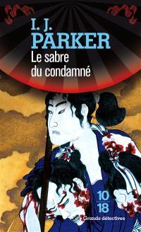 Une enquête de Sugawara Akitada, Le sabre du condamné