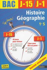 Histoire géographie 1re S : nouveau programme