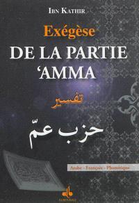 Exégèse de la partie Amma : arabe-français-phonétique
