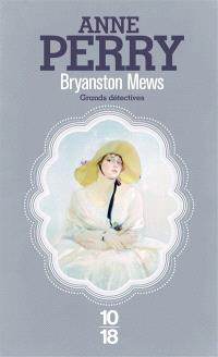 Bryanston Mews