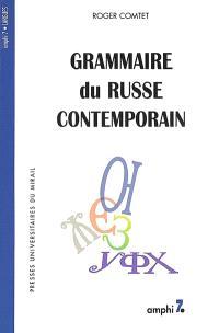 Grammaire du russe contemporain