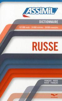 Dictionnaire russe-français, français-russe