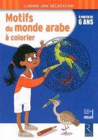 Motifs du monde arabe à colorier : à partir de 6 ans