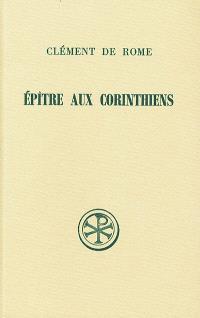 Epître aux Corinthiens