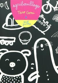 Sgribouillages : un livre à dessiner et à colorier