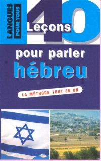 40 leçons pour parler l'hébreu moderne
