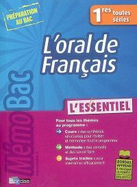 L'oral de français, premières toutes séries