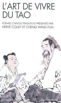 L'art de vivre du tao
