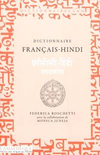 Dictionnaire français-hindi